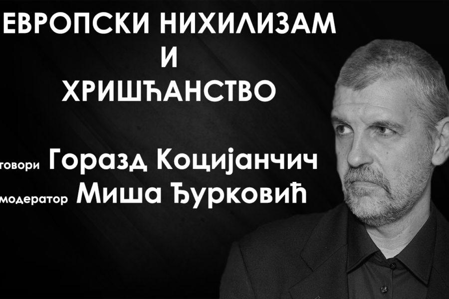 Европски нихилизам и хришћанство – Горазд Коцијанчич | Видео